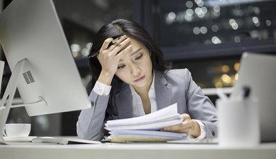 Administrative work